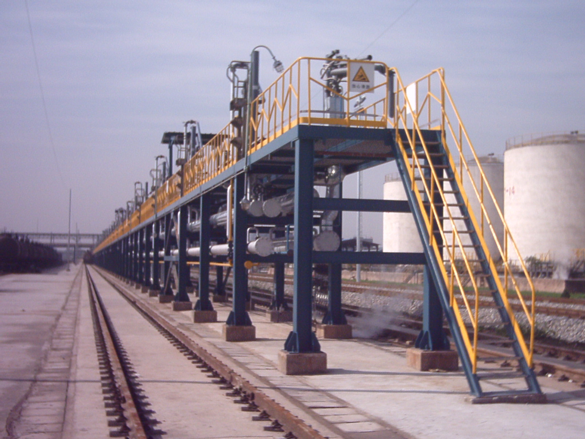 西安石油hua工总厂
