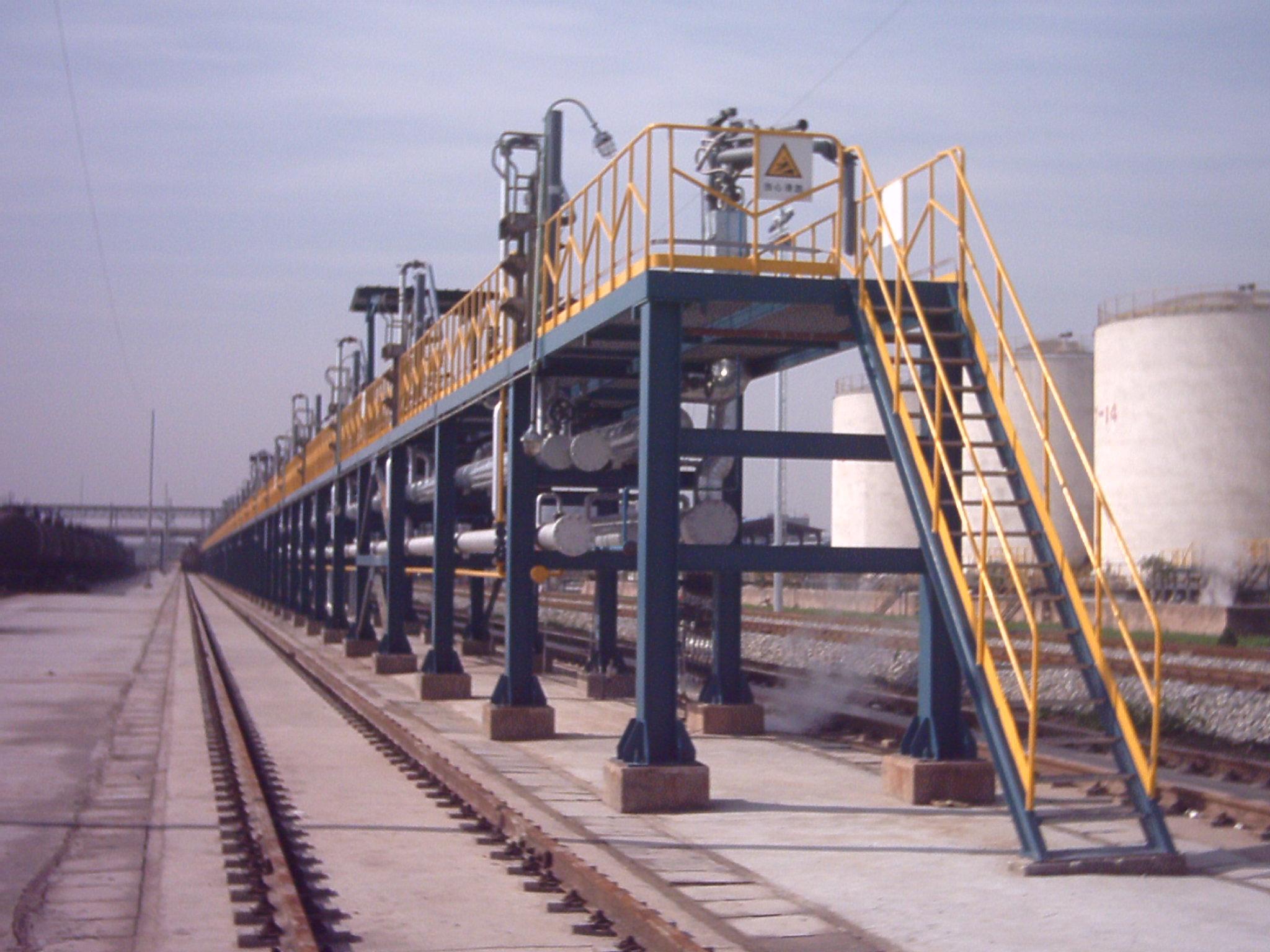 xi安石油hua工总厂